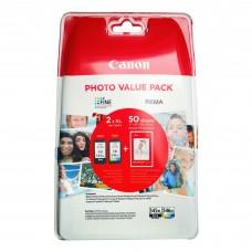 Set 2 cartuse  cerneala original Canon PG-545XL/ CLI 546XL  extralarge